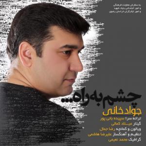 Javad Khani – Cheshm Berah