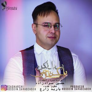 Babak Sagharchi – Del Del Nakon