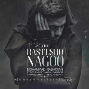 Mohammad Rashidian – Rastesho Nagoo