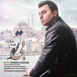 Hooman Hadadi – Bi To
