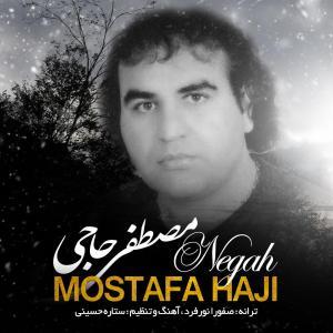 Mostafa Haji – Negah