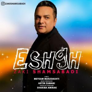Zaki Shams – Eshgh