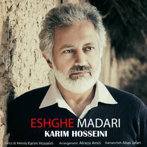 Karim Hosseini – Eshghe Madari
