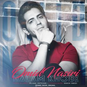 Omid Nasiri – Halam Khobe