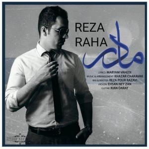 Reza Raha – Madar