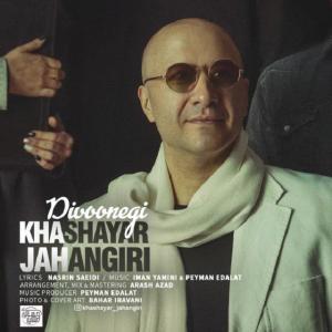 Khashayar Jahangiri – Divunegi