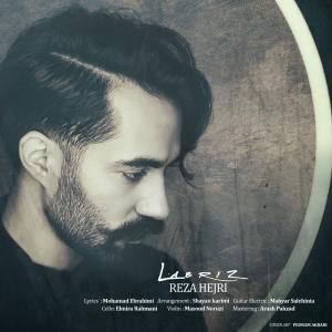 Reza Hejri – Labriz