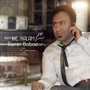Ramin Babaei – Ine Halam