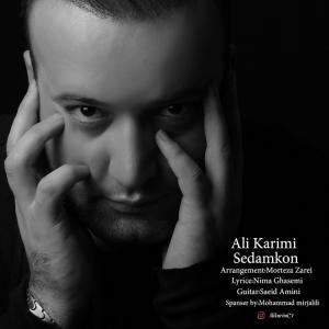 Ali Karimi – Sedam Kon