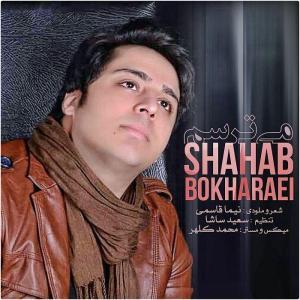 Shahab Bokharaie – Mitarsam