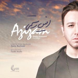 Amin Rostami – Azizam