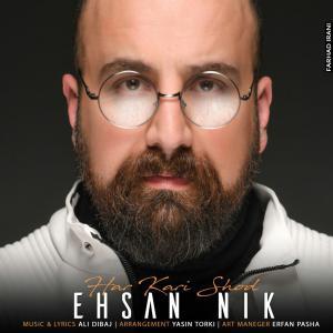 Ehsan Nik – Har Kari Shod