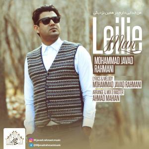 Mohammad Javad Rahmani – Leilie Man
