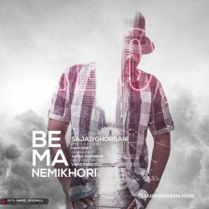 Sajad Ghorbani – Be Ma Nemikhori