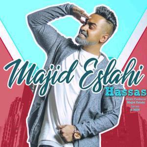 Majid Eslahi – Hassas