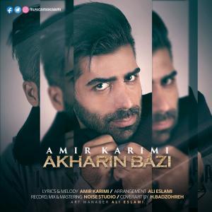 Amir Karimi – Akharin Bazi