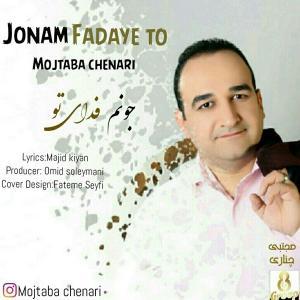 Mojtaba Chenari – Jonam Fadaye To