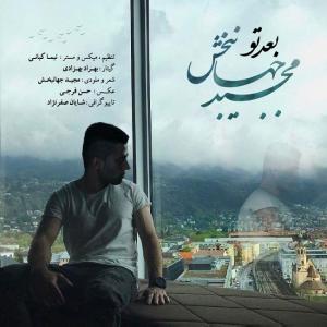 Majid Jahanbakhsh – Bade To
