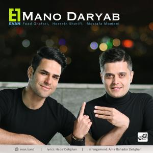 Evan – Mano Daryab