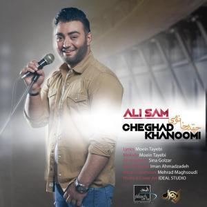 Ali Sam – Cheghad Khanoomi