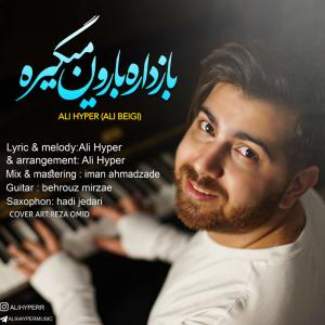 Ali Hyper – Baz Dare Baroon Migire
