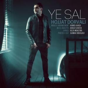 Hojjat Dorvali – Ye Sal