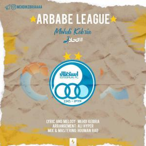 Mehdi Kebria – Arbabe Lig