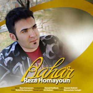 Reza Homayoun – Bahar