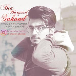Sahand – Bia Bargard