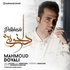 Mahmoud Dovali – Delkhoshi