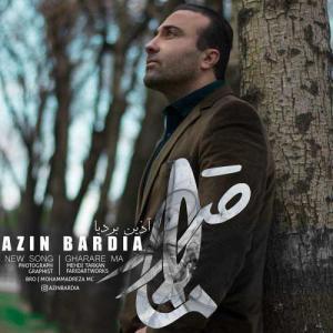 Azin Bardia – Gharare Ma