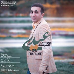 Mohsen Honarmand – Eydi