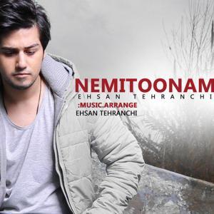 Ehsan Tehranchi – Nemitoonam