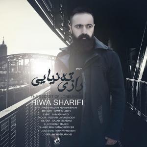 Hiwa Sharifi – Razi Tanyaei