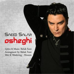 Saeed Salar – Asheghi