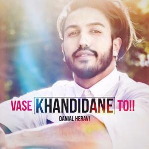 Danial Heravi – Vase Khandidane To