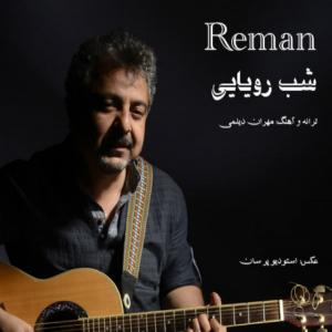 Reman – Shabe Royaee