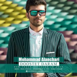 Mohammad Alanchari – Doostet Daram