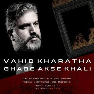 Vahid Kharatha – Ghabe Akse Khali