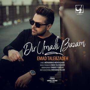 Emad Talebzadeh – Dir Umadi Bazam