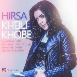 Hirsa – Kheili Khoobe