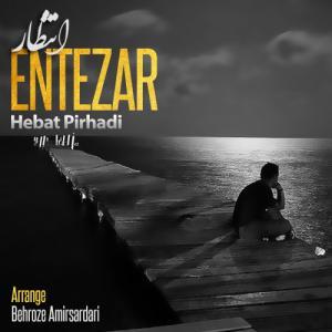 Hebat Pirhadi – Entezar