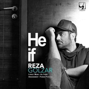 Mohammadreza Golzar – Heif