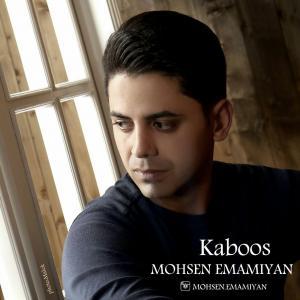 Mohsen Emamiyan – Kaboos