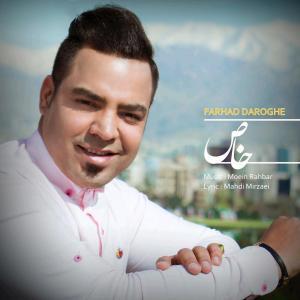 Farhad Daroghe – Khas