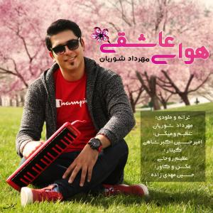 Mehrdad Shourian – Havaye Asheghi