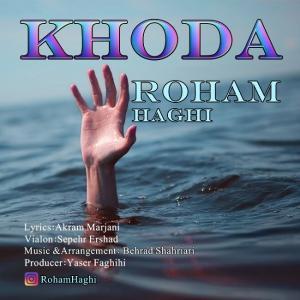 Roham Haghi – Khoda