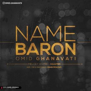 Omid Ghanavati – Name Baron