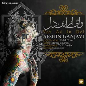 Afshin Ganjavi – Vay Az In Del