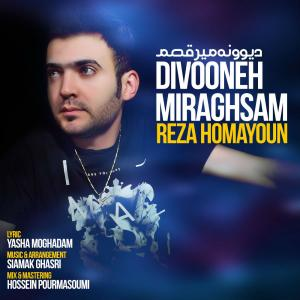 Reza Homayoun – Divooneh Miraghsam